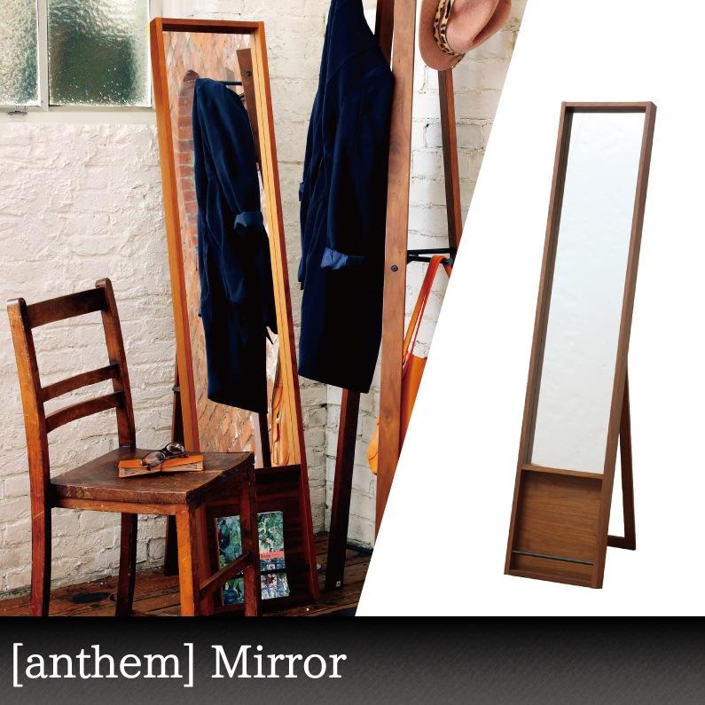 【送料無料】 アンセム ミラー  ANM-2398【スタイルミラー】【アメリカンウォールナット】【ミッドセンチュリー】【anthemシリーズ】