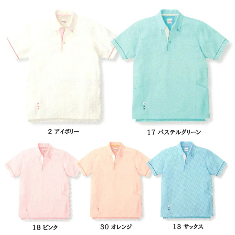 Kotobuki iryo rakuten global market side pocket care for Pastel colored men s t shirts