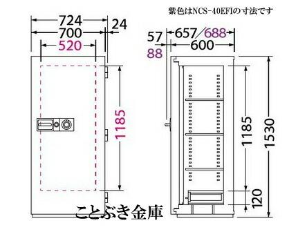 NCS-40