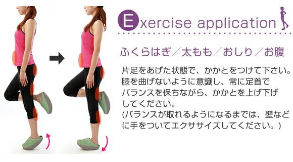 Exercise application �դ���Ϥ�������⡢�����ꡢ��ʢ������夲�����֤ǡ������Ȥ�Ĥ��Ƥ���������ɨ��ʤ��ʤ��褦�˰ռ����������ǥХ���ݤ��ʤ��顢�����Ȥ�夲�������Ƥ����������Х������褦�ˤʤ�ޤǤϡ��ɤʤɤ˼��Ĥ��ƥ��������������Ƥ�������