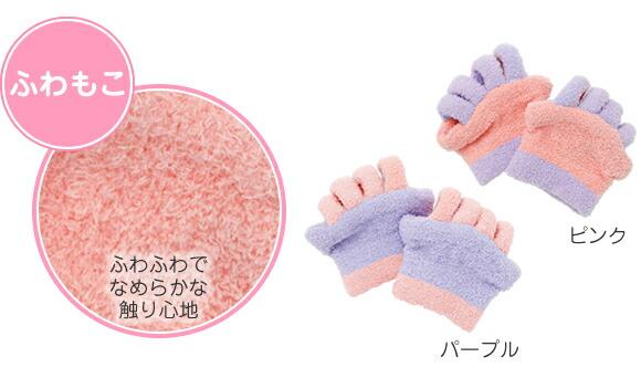 ふわもこ素材、ふわふわでなめらかなさわり心地。カラーはピンクとパープルの2色