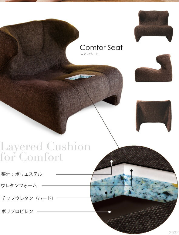 ��ں°ػҡ�Comfor Seat ����ե������ȡ���¤��ĥ�ϡ��ݥꥨ���ƥ롣���쥿��ե����ࡣ���åץ��쥿�ݥ�ץ�ԥ��