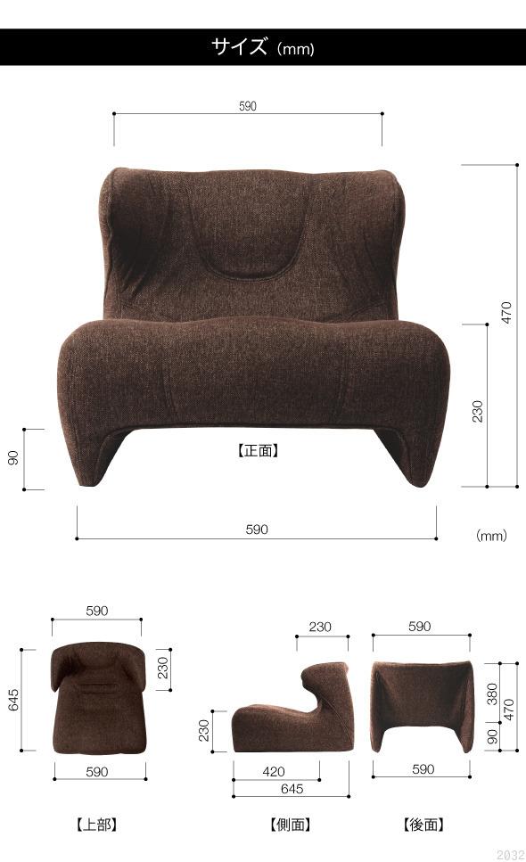 腰楽座椅子 コンフォート サイズ。上部、側面、後面