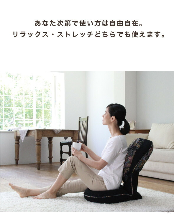 背筋がGUUUN美姿勢座椅子クラシカル リラックス ストレッチ どちらでも使えます