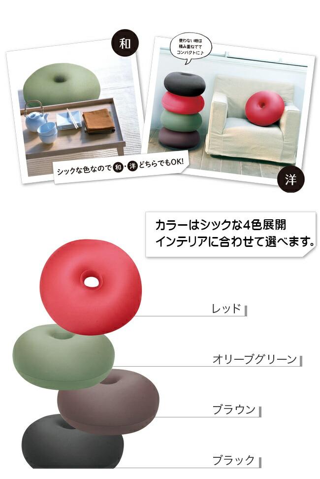 和・洋、使わない時は積み重ねてコンパクトに。シックな色なので和・洋どちらでもOK!カラーはシックな4色展開インテリアに合わせて選べます。レッド・オリーブグリーン・ブラウン・ブラック