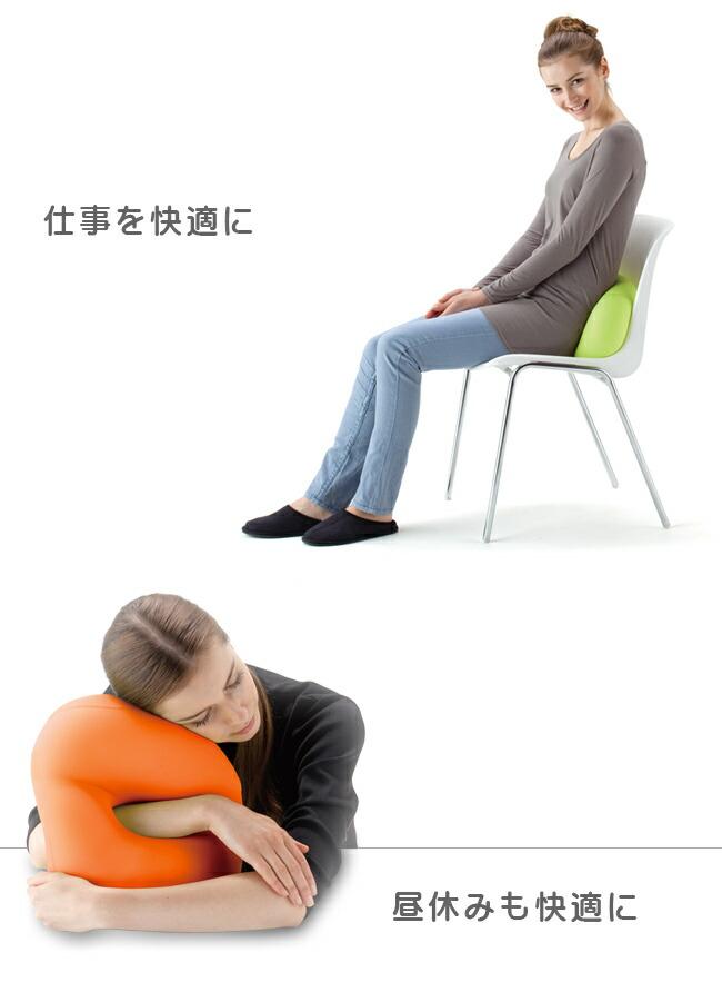 仕事を快適に、昼休みも快適に。腰当てにも仮眠用まくらにもなるマルチクッション