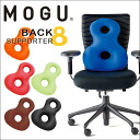 Mogu-bs8-012