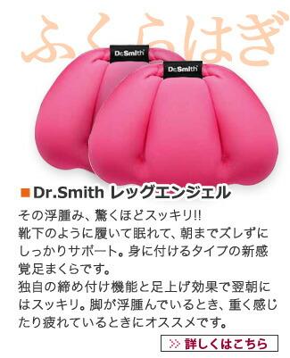 Dr.Smith ��å������롣�������ߡ��ä��ۤɥ��å���!!�����Τ褦�����̲��ơ�ī�ޤǥ��줺�ˤ��ä��ꥵ�ݡ��ȡ��Ȥ��դ��륿���פο������ޤ���Ǥ���