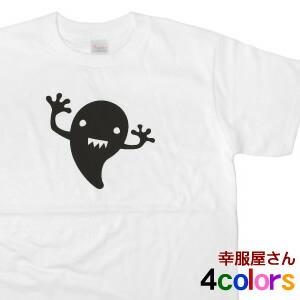 オバケTシャツ