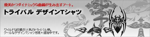 500円ポッキリセール