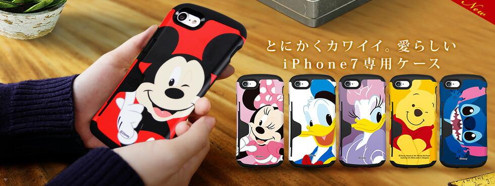 iPhone7 ディズニーバンパーケース