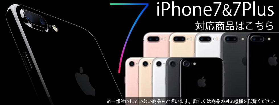 iPhone7�б�
