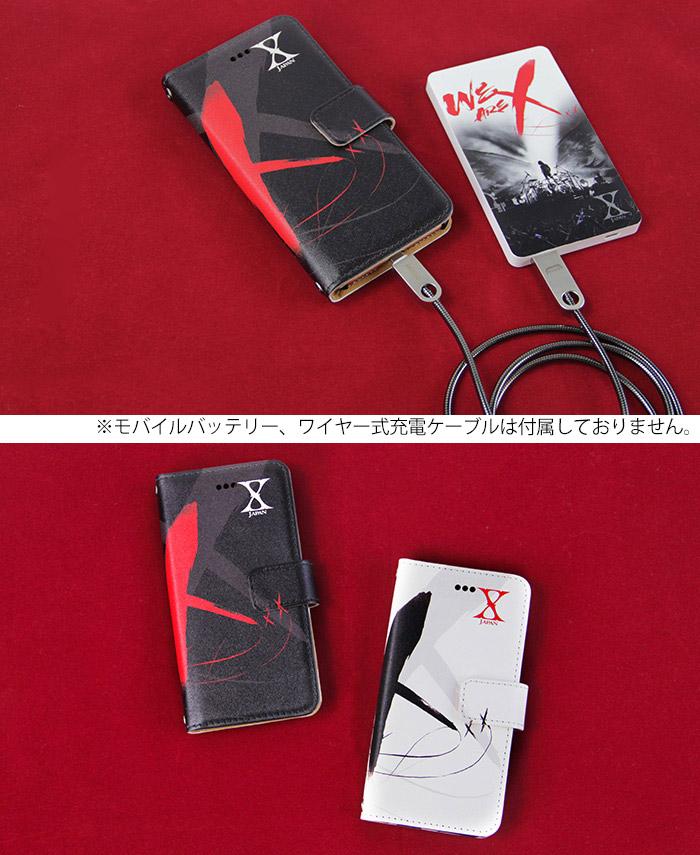 kougalog - Rakuten Global Market: It is X Japan Yoshiki more than an XJAPAN YOSHIKI regular license movie WE ARE X design notebook type smartphone case many models correspondence iPhone XPERIA et al. 150 model - 웹