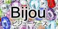 BijouCase