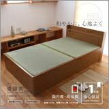 大容量収納畳ベッド コンビニエント