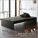 高さ調整付き畳ベッド パーチェ