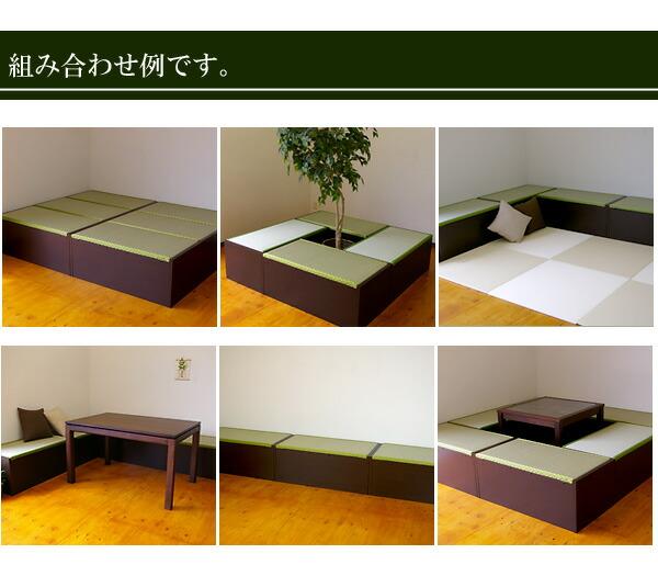 畳ベッド シングル 収納付き ...