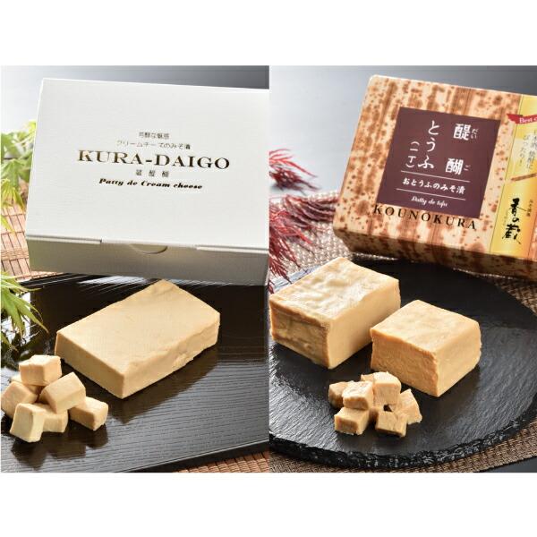 チーズ&とうふ2000
