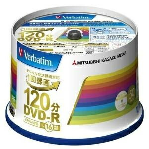 【送料無料】100枚=50枚X2●三菱化学【CPRM対応 DVD-R】16倍速 ホワイトWIDEプリンタブル●地デジ等デジタル放送に●VHR12JP50V4【CPRM対応 DVD-R】