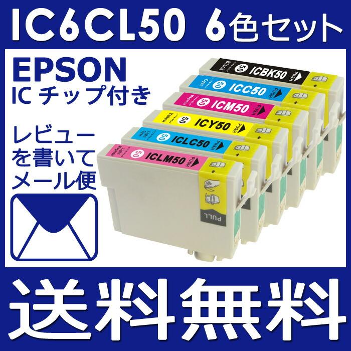 BCI-326 (BK/C/M/Y) + BCI-325PGBK �ޥ���ѥå�