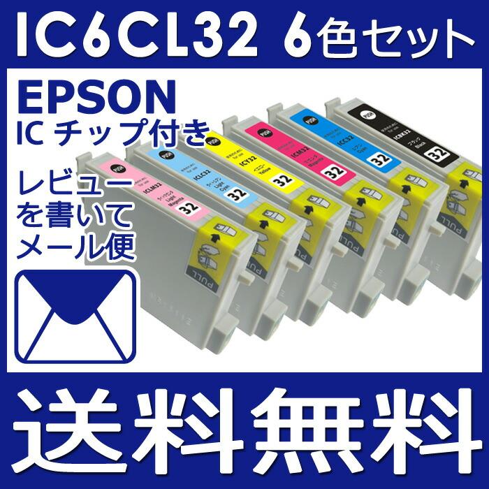 BCI-7e 4��(BK/C/M/Y) + BCI-9BK�ޥ���ѥå�