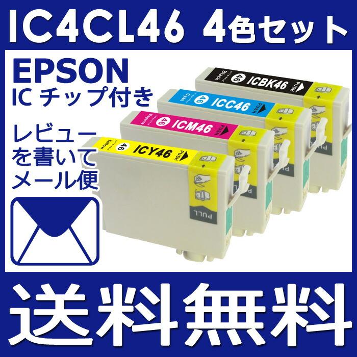BCI-321 (BK/C/M/Y) + BCI-320 �ޥ���ѥå�