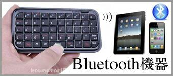 Bluetooth����