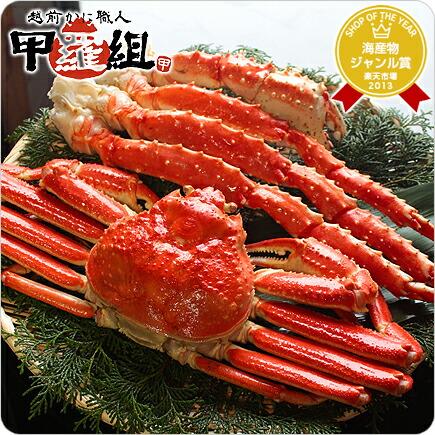 送料無料!二大蟹セット(ずわい蟹&たらば蟹)