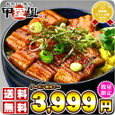 Coupon use in 1000 yen OFF! Oversized eels luxury set 5 servings (oversized unagi Kabayaki approx. 200 g x 1 tail, sauce & pepper × 2 bag, carve eel 70 g x 3 bags) private boxes & eating instructions enclosed