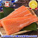 Sashimi tuna salmon (Norway salmon and Atlantic salmon) approx. 250 g * total 5940 yen or more in! Expiration is 3 days including shipping date. Wear non-Hisashi constant. Only refrigerated goods shipped.
