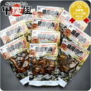 Deals for 10 people! Increments * delivers simple solid cardboard packaging, and eel 80 g x 10 bags.