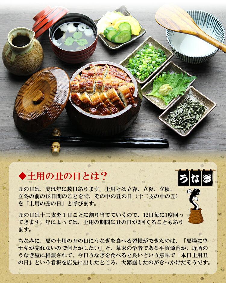 usinohi.jpg