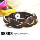 500 Yen flat sale color orderable cowhide leather bracelets! Both men OK.