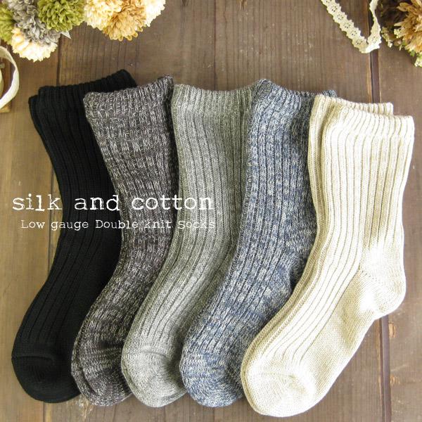 2重編み靴下