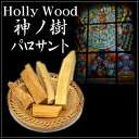 Call happy tree Palo Santo Ogi 40 g Palo Santo momoka fun