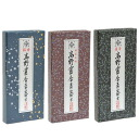 World Heritage 'of Koyasan incense' 5 inch set fs3gm