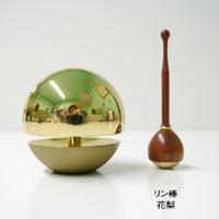 【たまゆらりん】<br>りん棒・花梨