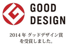 ■電子香炉 【kioka】 きおか・グッドデザイン賞受賞