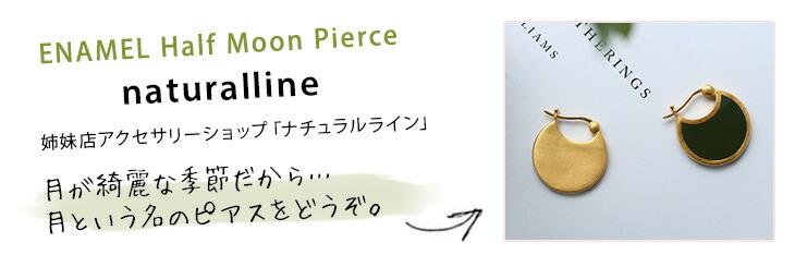 natural-line