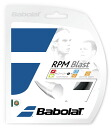 """Baborafea"", ""new package"" ""ships (and write a review included, the teen pulled not available ) ' BabolaT ( babolat ) tennis string""RPM Blast (blast RPM) 120 / 125 / 130 BA 241101'"