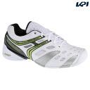For carpet court tennis shoe BabolaT ( babolat )