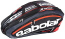 Babolat 'baborafea', 'new design' 2013 winter new products ( babolat ) ' TEAM LINE RACKET HOLDER x 12 ( 12 pieces ) Racquet bag BB751038 ' tennis bug 'enabled'
