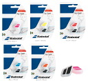 """""""By 2015 new products ' Babolat (babolat) flag dump × 2 BA700032 vibration stop (two pieces)"""