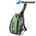 """Will be released in 4/2015 and book ' by 2015 new product """"Babolat (babolat) WIMBLEDON BACKPACK TEAM backpack (storage-friendly Racquet) BB753028 tennis bag"""
