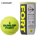 DUNLOP (Dunlop) tennis ball