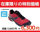 Tennis shoes fs3gm for DUNLOP (Dunlop) Omni clay courts