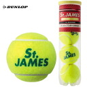 ( Dunlop ) DUNLOP tennis DUNLOP (Dunlop)St.JAMES(confraternity) (cans 1 / 4 ball) fs3gm