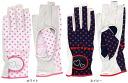 2014 model DUNLOP ( Dunlop ) 'ladies ' gloves (nail through type) your hands set TGG-0380