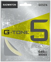 Writer fair see 2014 new products ' GOSEN ( writer ) G-TONE 5 (sitornfeyb) BS065 badminton string