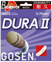 GOSEN (go sen) bs333 badminton gut (strings) fs3gm